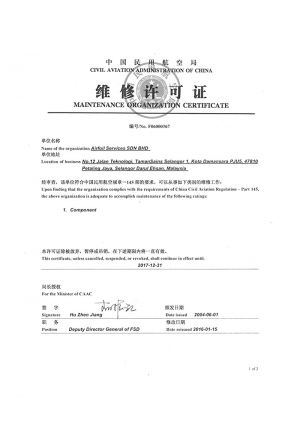 CAAC Approval Certificate